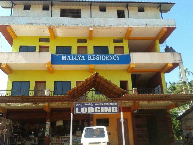 Mallya Residency