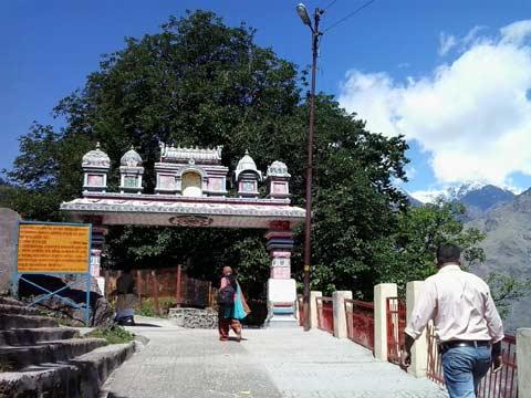 Shri Shankracharya Math