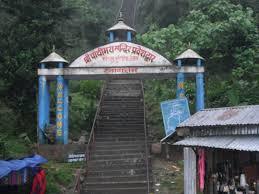 Sanu Pathibhara