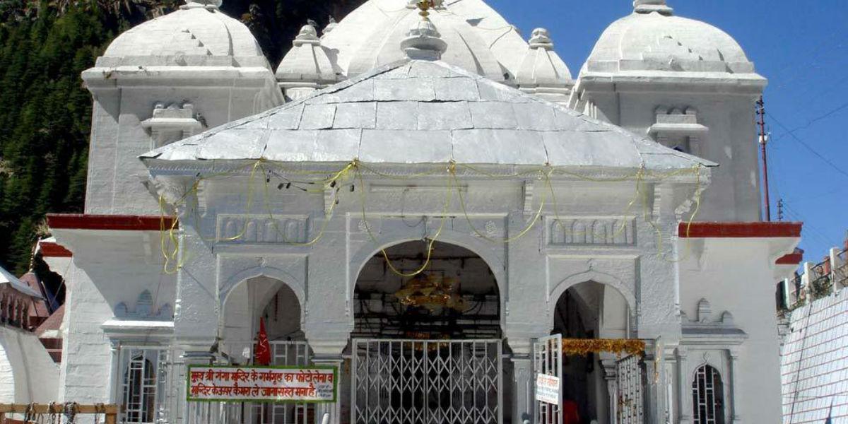 Submerged Shiva Lingam